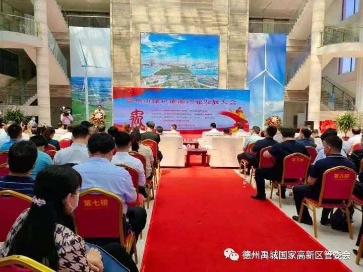全省唯一!国家绿色产业示范基地在禹城揭牌